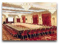 отель Tbilisi Marriott Hotel: Конференц-зал