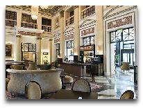 отель Tbilisi Marriott Hotel: Лобби