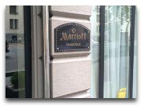отель Tbilisi Marriott Hotel: Вход в отель