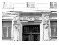 отель Telegraaf: Вход в отель