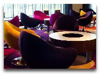 отель SPA Tervise Paradiis: Лобби бар