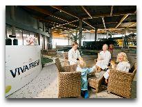 отель SPA Tervise Paradiis: Бар в водном центре