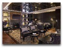 отель The Alexander, a Luxury Collection, Yerevan: Сигар бар