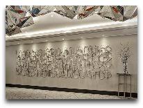 отель The Alexander, a Luxury Collection, Yerevan: Холл отеля