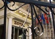 отель The Boutique Palace Hotel: Вход в отель