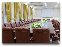 отель The Plaza Hotel Bishkek: Зал для переговоров