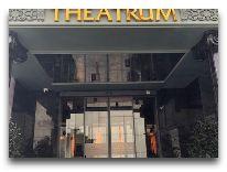 отель Theatrum Hotel Baku: Вход в отель