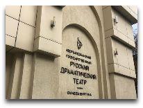 отель Theatrum Hotel Baku: Рядом с отелем
