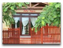 отель Tien Dat Mui Ne Resort: Спа-комплекс