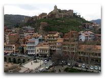 отель Tiflis Palace: Вид из ресторана Ресторан Tiflis Veranda