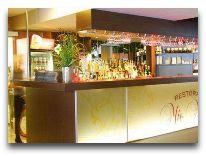 отель Toila SPA: Бар в ресторане Mio Mare