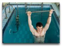 санаторий Tulpe: Вертикальная ванна