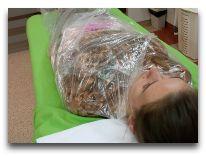 санаторий Tulpe: Грязевое обёртывание