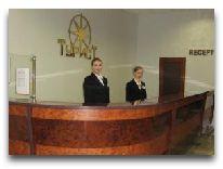 отель Турист: Ресепшен