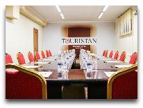 отель Туристан: Конференц зал