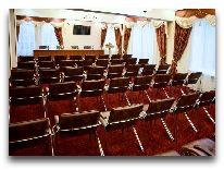 отель Украина: Конференц-зал