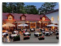 отель Von Stackelberg Hotel Tallinn: Летнее кафе
