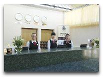 отель Юность: Reception