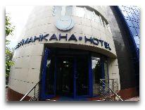 отель Urmat Ordo: Фасад отеля