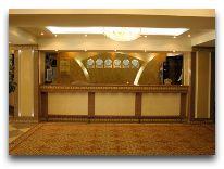 отель Uyut: Ресепшен отеля