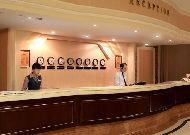 отель Uzbekistan: Ресепшн