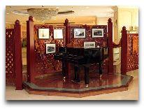 отель Uzbekistan: Рояль
