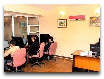 отель Uzbekistan: Бизнес центр