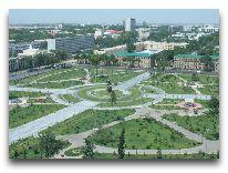 отель Uzbekistan: Вид на город с окон отеля