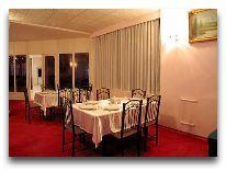 отель Uzboy: Ресторан
