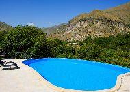 отель Vardzia Resort: Бассейн