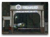 отель Vatan: Отель