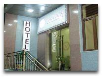 отель Vatan: Вход в отель