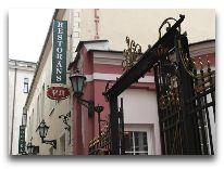 отель Vecriga: Вход в ресторан