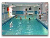 санаторий Verano: Бассей с солянковой водой
