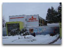санаторий Verano: Зима