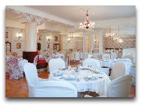 отель Vere Palace: Ресторан