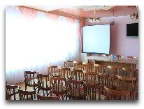 отель Веста: Конференц зал