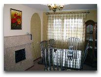 отель Ветразь: Люкс номер Гостиный двор столовая