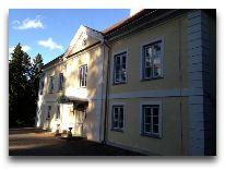 отель Vihula Manor Country Club & Spa: Старый господский дом