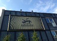 отель Vildmarkshotellet Kolmården: Здание отеля