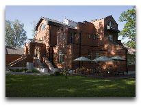 гостевой дом Villa Alberta: Здание отеля