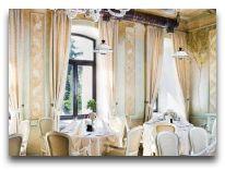 отель Вилла Елена: Ресторан