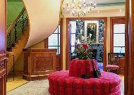 отель Villa Mary: Холл