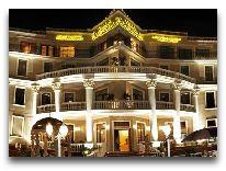 отель Вилла Венеция: Отель Вилла Венеция