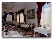 отель Вилла Венеция: Ресторан