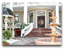 отель Вилла Венеция: Двор отеля