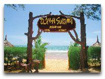 отель Vinh Suong Seaside Resort: Выход на пляж