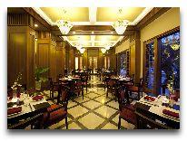 отель Vinpearl Luxury Nha Trang Resort: Ресторан Вьтнамской кухни