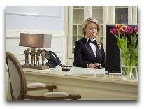 отель Vintage Boutique: Reception