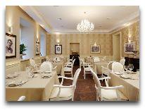 отель Vintage Boutique: Ресторан